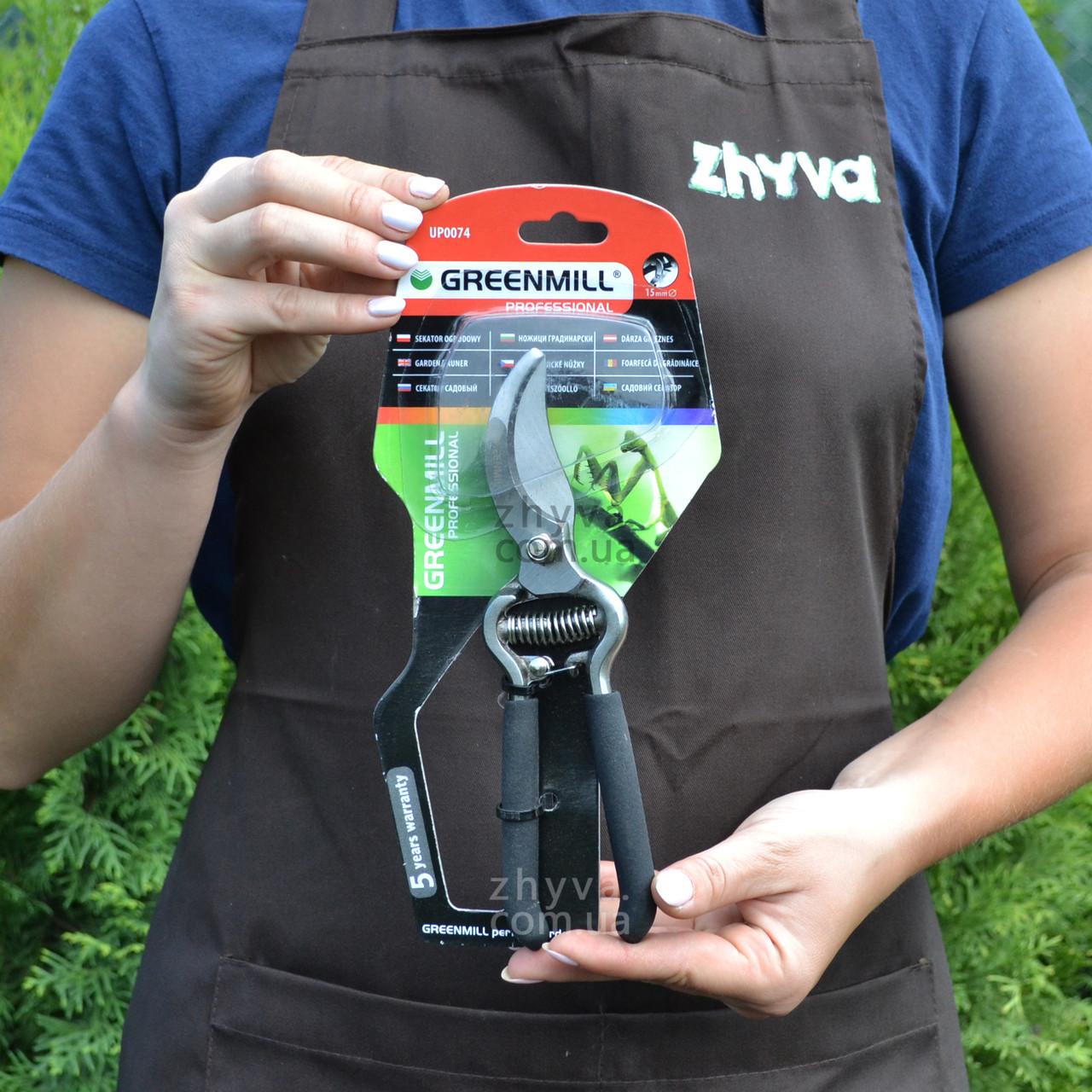 Сікатор садовий Greenmill professional UP0074 (зріз 15мм)