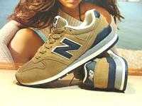 Мужcкие кроссовки New Balance 996 (реплика)светло-коричневые 44 р.