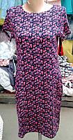 Принтовое модное женское платье (42-48), доставка по Украине