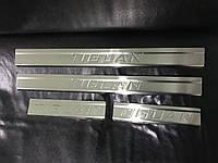 Накладки на дверные пороги (нерж.) 4 шт. Carmos Tiguan