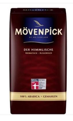 Кофе Movenpick молотый 500 г