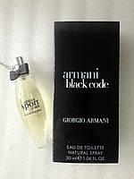 """Мини-парфюм для мужчин Giorgio Armani """"Armani Black Code"""" (30 мл)"""