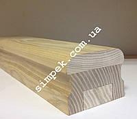 Поручень деревянный