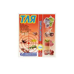 Тля 2мл в ампуле инсектицид от тли, луковой, морковной, капустной мухи и др вредителей