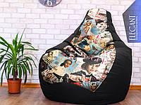 Кресло мешок Exclusive, кресло Груша, бескаркасный пуф, бескаркасная мебель Loft, мебель для кафе ХЛ 105*85 см