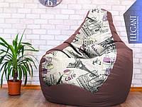 Кресло ГРУША, мешок Exclusive, кресло мешок,  бескаркасный пуф,  Оксфорд, бескаркасная мебель Loft