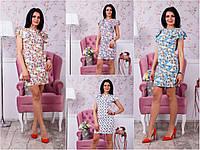 Женское платье мод.2761