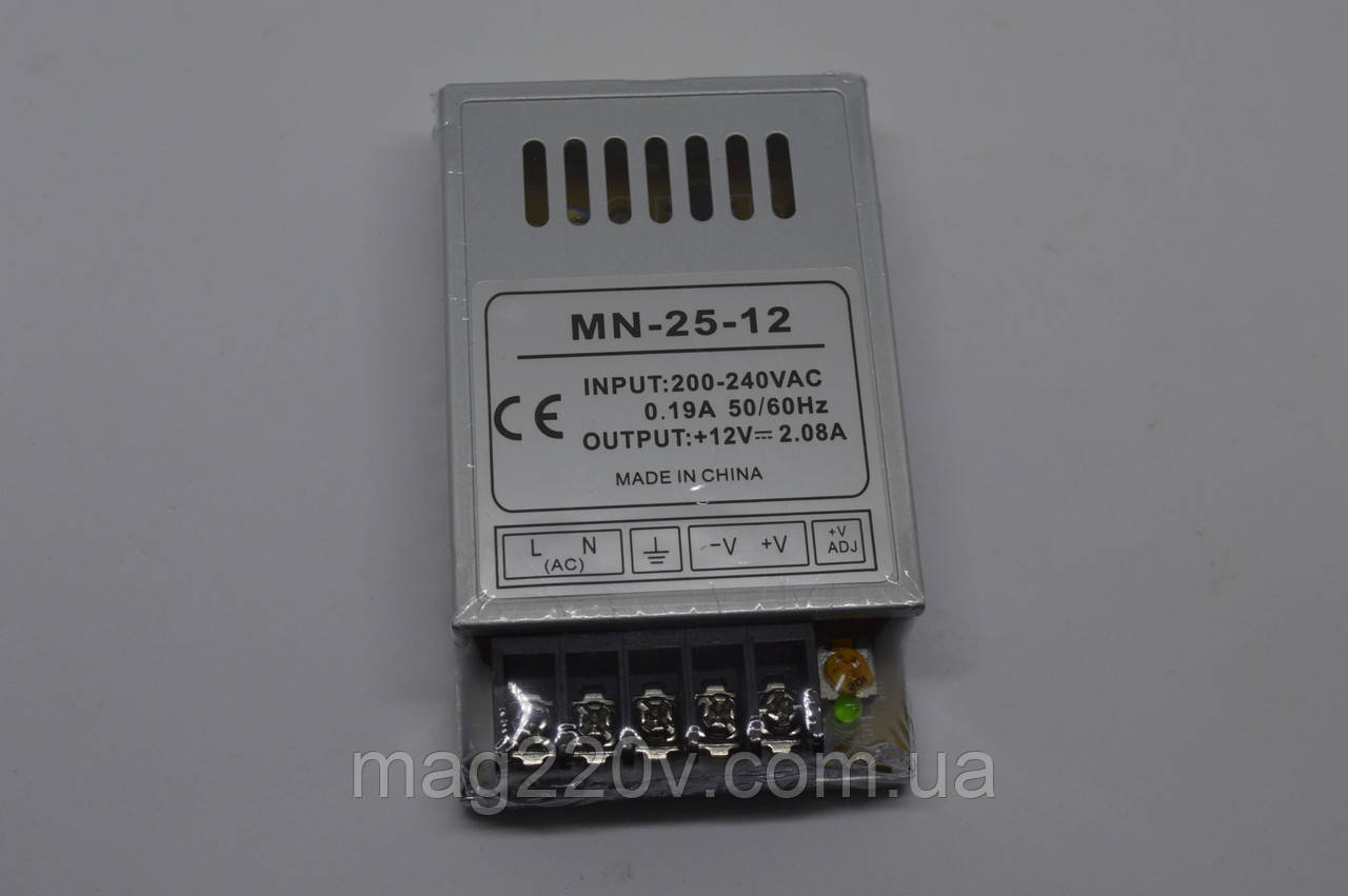 Импульсный блок питания 12В 2А (для светодиодной ленты)