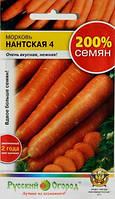Морковь Нантская 4, фото 1
