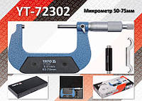 Микрометр Ra-50...75мм, деление-0.01мм., YATO YT-72302