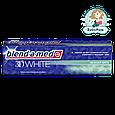 Зубная паста Blend-a-med 3D White Трехмерное отбеливание, 100 мл, фото 2