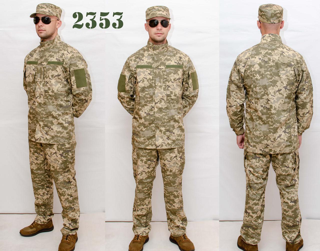 Костюм  ЛЕТНИЙ образца  2017г пиксель  ЗСУ