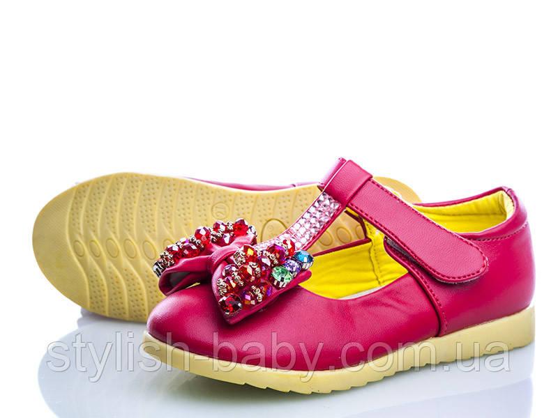 101d2a853 Детская обувь оптом в Одессе. Детские туфли бренда M.L.V. для девочек (рр. с