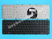 Клавиатура для ноутбука Hp Pavilion DV7-4000SB, DV7-4000