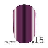 Гель-лак Naomi Metallic Collection M15 (сиреневый, металлик), 6 мл