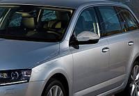 Skoda Octavia A7 накладки на зеркала нержавейка