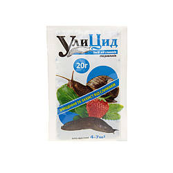 Ули Цид 20г гранулы, средство от слизняков и улиток
