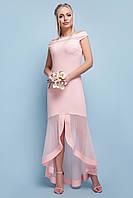 Вечернее персиковое длинное платье открытые плечи со вставками из сетки Ингрид б/р