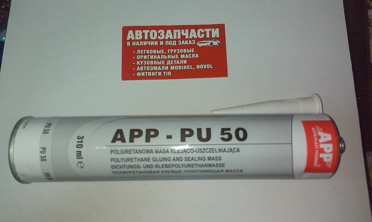 Герметик полиуретановый для швов APP PU50 310мл Белый