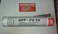 Герметик полиуретановый для швов APP PU50 310мл Серый