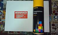 Краска аэрозольная в баллонах Lider 400 мл Желтая
