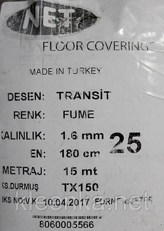 Автолин турецкий Копейка серый в автобус, маршрутку, автомобиль, 1,8 м ширина, на метраж, фото 2
