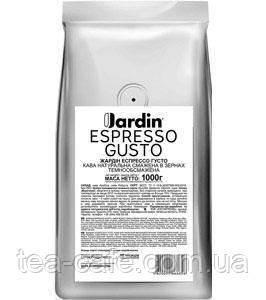 Кава зернова Jardin Espresso Gusto 1 кг.