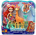 Кукла Enchantimals жираф Джиллиан с большой зверюшкой FKY74, фото 10