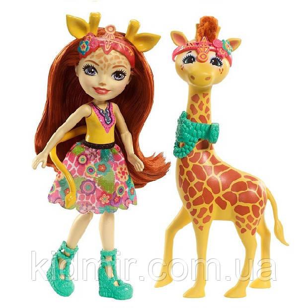 Кукла Enchantimals жираф Джиллиан с большой зверюшкой FKY74