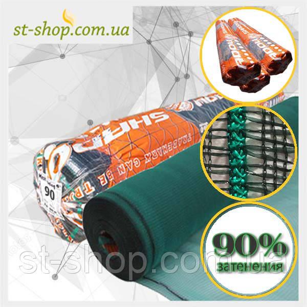 Затеняющая сетка 90% 2*50 м SHADOW Чехия, фото 1