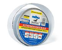Алюминиевая лента армированная 50*25м 6шт. (ALRE5025)