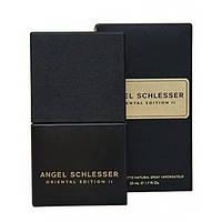 Angel Schlesser Oriental Edition II edt 75 ml