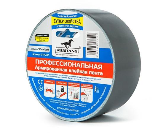 Профессиональная армированная лента 230*50*25м 6шт. (DTP5025)