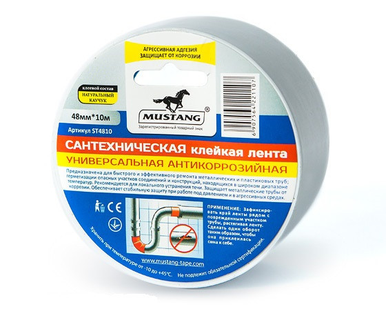 Сантехническая лента белая 48мм*10м 6шт (ST4810)