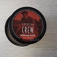 Моделирующая паста  85 мл. - American Crew Classic Defining Paste