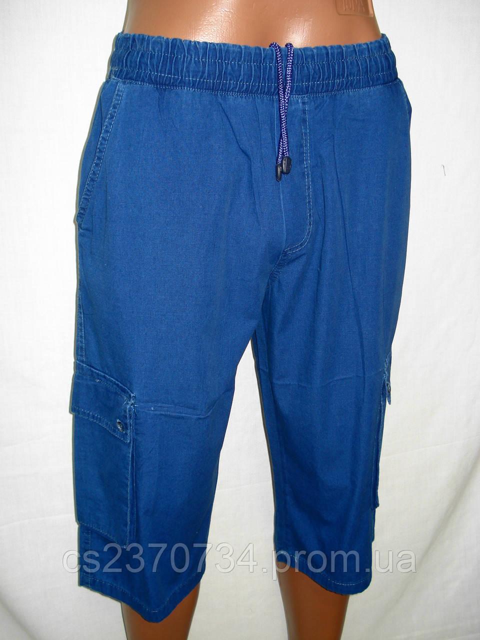 Капри мужские с карманами синие (,M,L, размер)