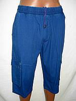 Капри мужские с карманами синие (,M,L, размер), фото 1