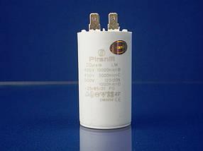 Пуско-робочий конденсатор в пластике CBB60 на 20 МкФ