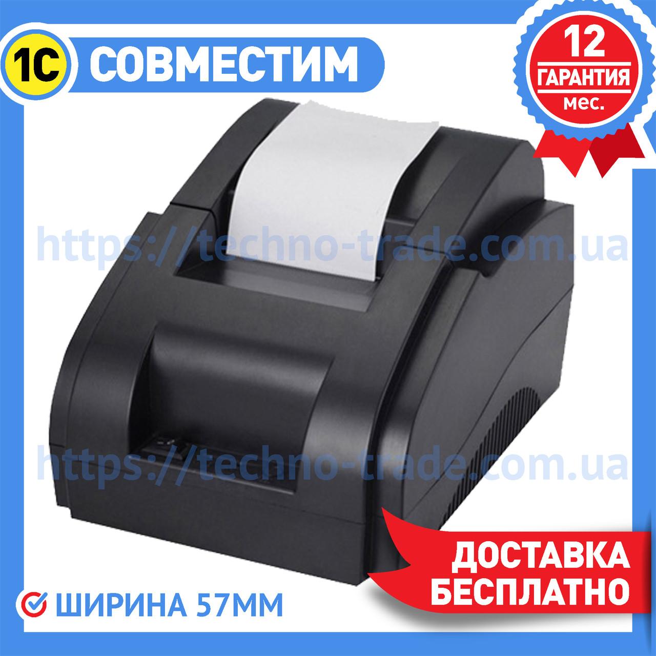 Принтер для чеков JP-5890k pos usb 1с Высокая надежность!