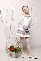 Детское платье с шарфиком Kolibri 0614, фото 2