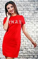 Платье-туника женская  никн602