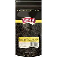 Кофе молотый Salvador Blend Tradicion, 250 гр.