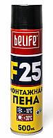 Всесезонная монтажная пена BeLife F25