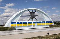 В Энергодаре наладили выпуск солнечных панелей