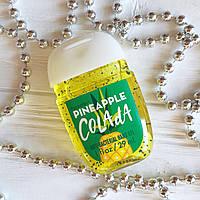 Антибактериальный гель / санитайзер (pineapple colada) Bath & Body Works