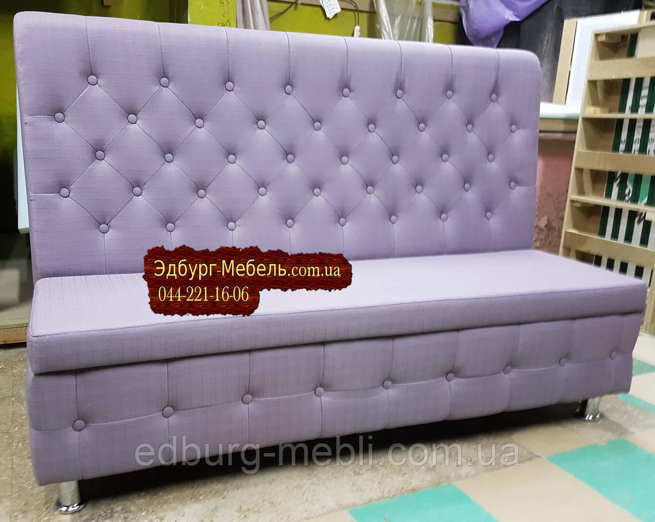 Диван для кухни балкона фиолетовый с ящиком
