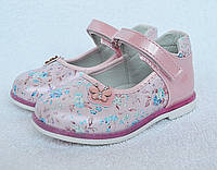 Туфли для девочки. ТМ Шалунишка Ортопед. 20-25 размер. Каблук Томаса, супинатор. Модель 500-064.