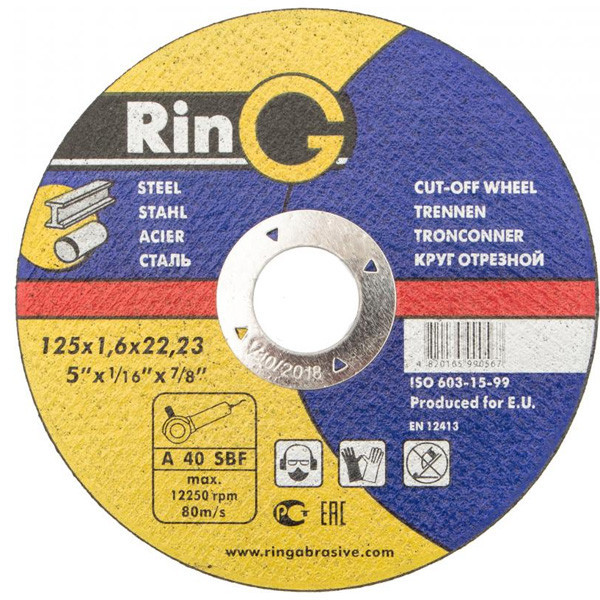 Круг отрезной Ring 125 x 1,6 x 22,23