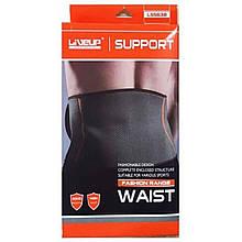 Фіксатор попереку LiveUp WAIST SUPPORT (LS5638)
