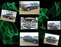 Запчасти ЗАПЧАСТИНИ Mitsubishi Outlander Мицубиси Митсубиси Мітсубиси Аутлендер Міцубісі Аутлендер 2.0 / 2.4